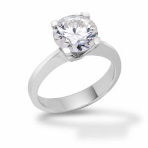Zásnubní prsten se čtvercovým úchytem